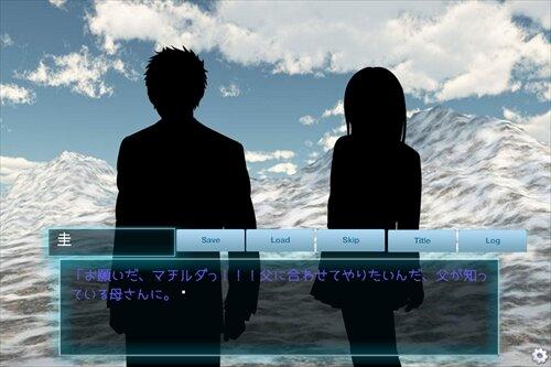 -196 第一部~生命の因果~ Game Screen Shot1