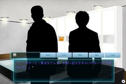 -196 第一部~生命の因果~ Game Screen Shot2
