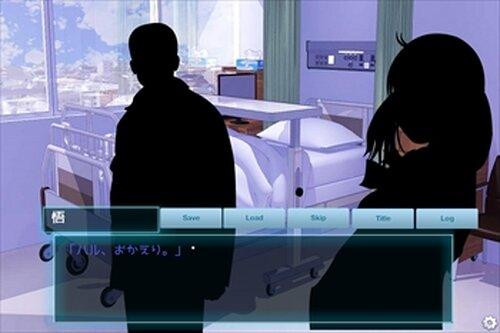 -196 第一部~生命の因果~ Game Screen Shot4