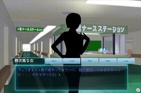 -196 第一部~生命の因果~ Game Screen Shot5