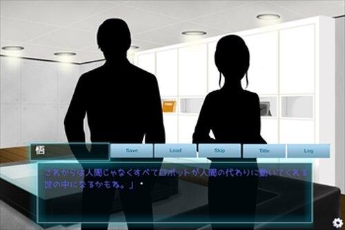 -196 第一部~生命の因果~ Game Screen Shots