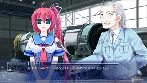 おおきく澄みわたる、あの宇宙へ――Mission4 Game Screen Shot2