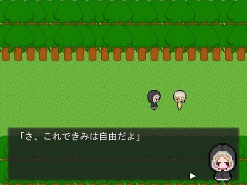 雨がやんだね。すこし話をしようか Game Screen Shot1