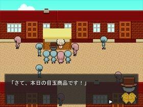 雨がやんだね。すこし話をしようか Game Screen Shot3
