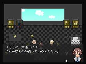 雨がやんだね。すこし話をしようか Game Screen Shot4