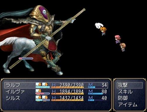 ラルフの冒険-3分の2- Game Screen Shot2