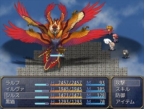 ラルフの冒険-3分の2- Game Screen Shots