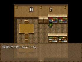 『研修生のはなし』 Game Screen Shot4