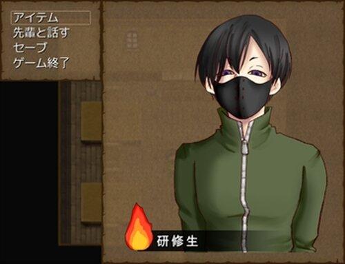 『研修生のはなし』 Game Screen Shot5