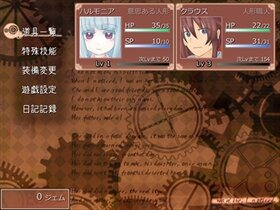 迷子の人形 Game Screen Shot2