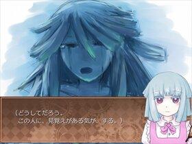 迷子の人形 Game Screen Shot3