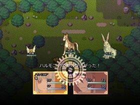 迷子の人形 Game Screen Shot4