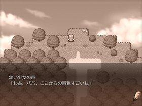 迷子の人形 Game Screen Shot5