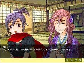 【体験版】戦国恋華物語 Game Screen Shot3