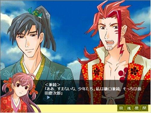 【体験版】戦国恋華物語 Game Screen Shots