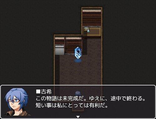 乱調忿懣 Game Screen Shot1