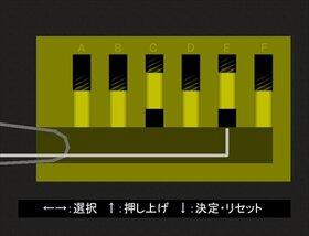 乱調忿懣 Game Screen Shot2