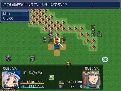 ベルニドラ戦記エピソード0 Game Screen Shot1