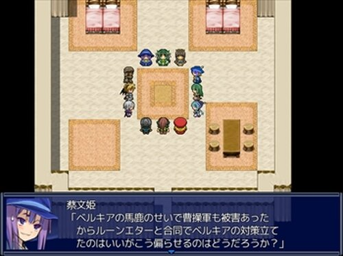 ベルニドラ戦記エピソード0 Game Screen Shot2