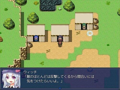 ベルニドラ戦記エピソード0 Game Screen Shot4