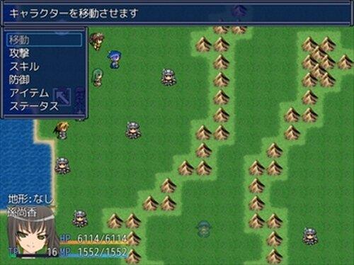ベルニドラ戦記エピソード0 Game Screen Shot5