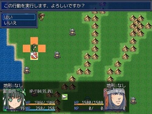 ベルニドラ戦記エピソード0 Game Screen Shots