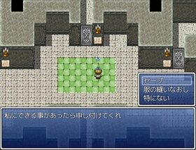 Dream in the dream Game Screen Shot3