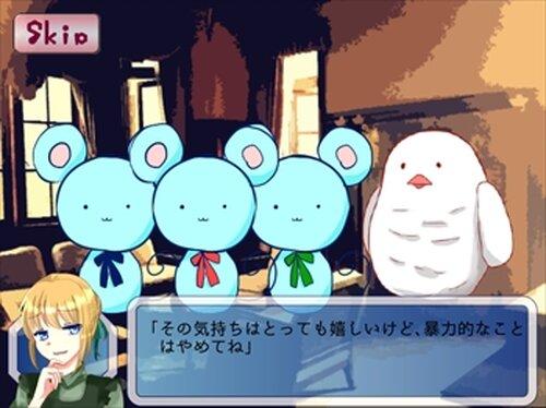 Cinderella Game Screen Shot2
