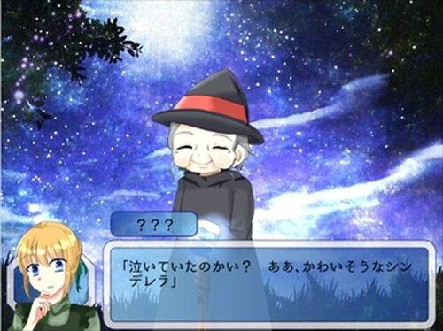 Cinderella Game Screen Shot4