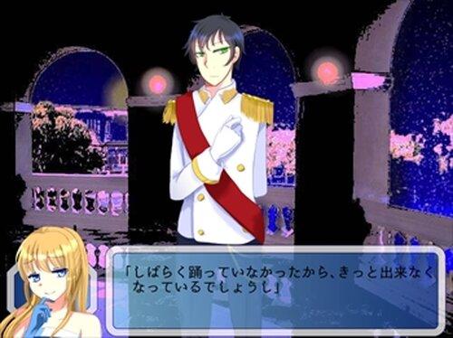 Cinderella Game Screen Shots