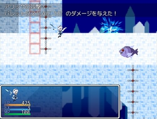Last_Fairy 体験版 Game Screen Shot3