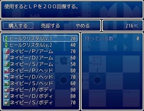 Last_Fairy 体験版 Game Screen Shot4