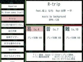 漢字る!ミュージック Game Screen Shot2