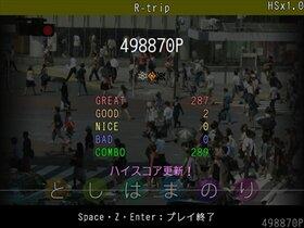 漢字る!ミュージック Game Screen Shot4