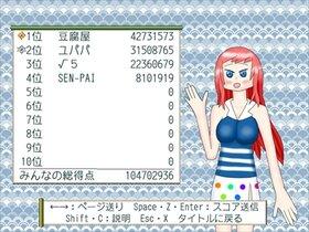 漢字る!ミュージック Game Screen Shot5