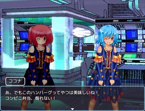 デュナミスMS 一ノ宮莉里の研究日誌 Game Screen Shot4