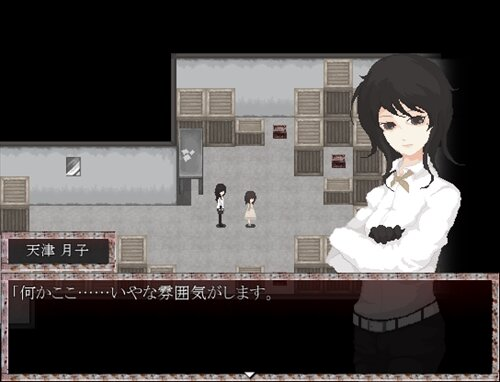 少女偽談 Game Screen Shot1