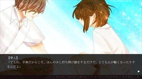 それはまるで、やさしい春の日差しのように Game Screen Shot3