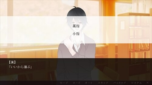 それはまるで、やさしい春の日差しのように Game Screen Shot5