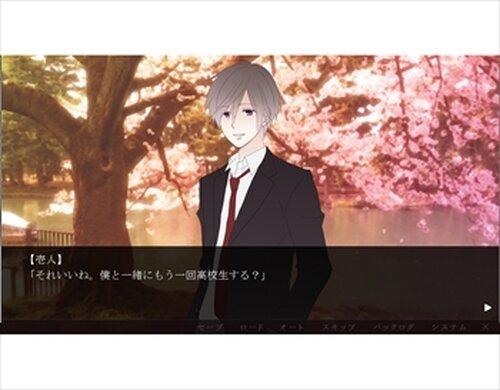 それはまるで、やさしい春の日差しのように Game Screen Shots