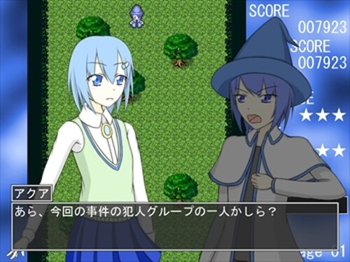 魔法交騒譚~The Black Box~ Game Screen Shot3