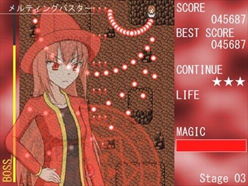 魔法交騒譚~The Black Box~ Game Screen Shot4