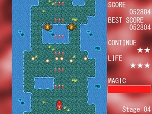 魔法交騒譚~The Black Box~ Game Screen Shot5
