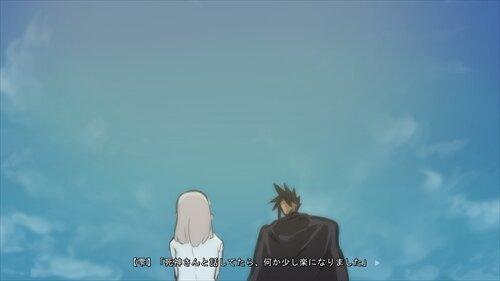 絶望する白銀少女 第五章 Game Screen Shot