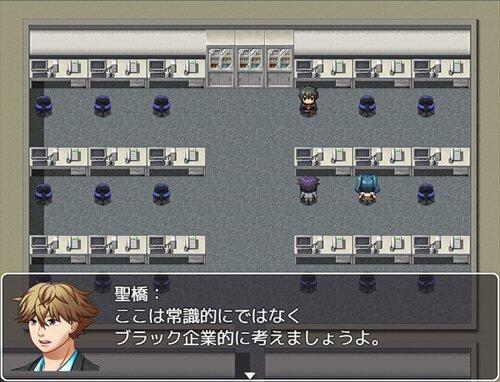 泥沼炎上プロジェクト Game Screen Shot1