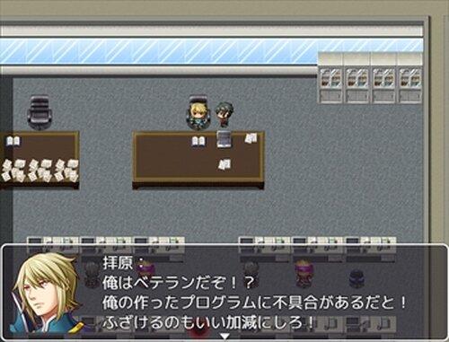 泥沼炎上プロジェクト Game Screen Shot2