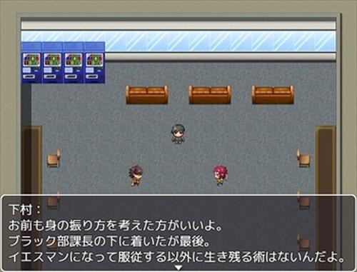 泥沼炎上プロジェクト Game Screen Shot3