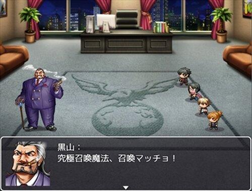 泥沼炎上プロジェクト Game Screen Shot5