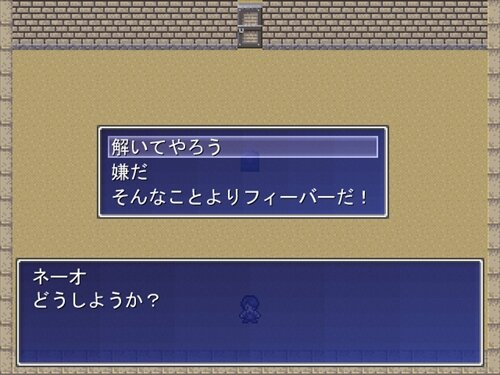 ネーオ12! Game Screen Shot