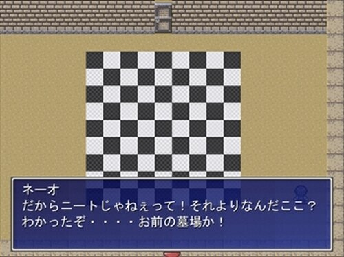 ネーオ12! Game Screen Shot5
